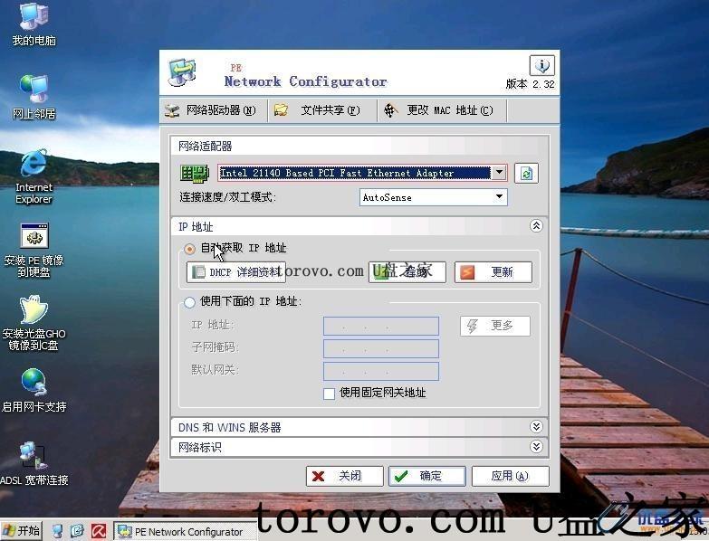 0; u盘winpe推荐u盘工具