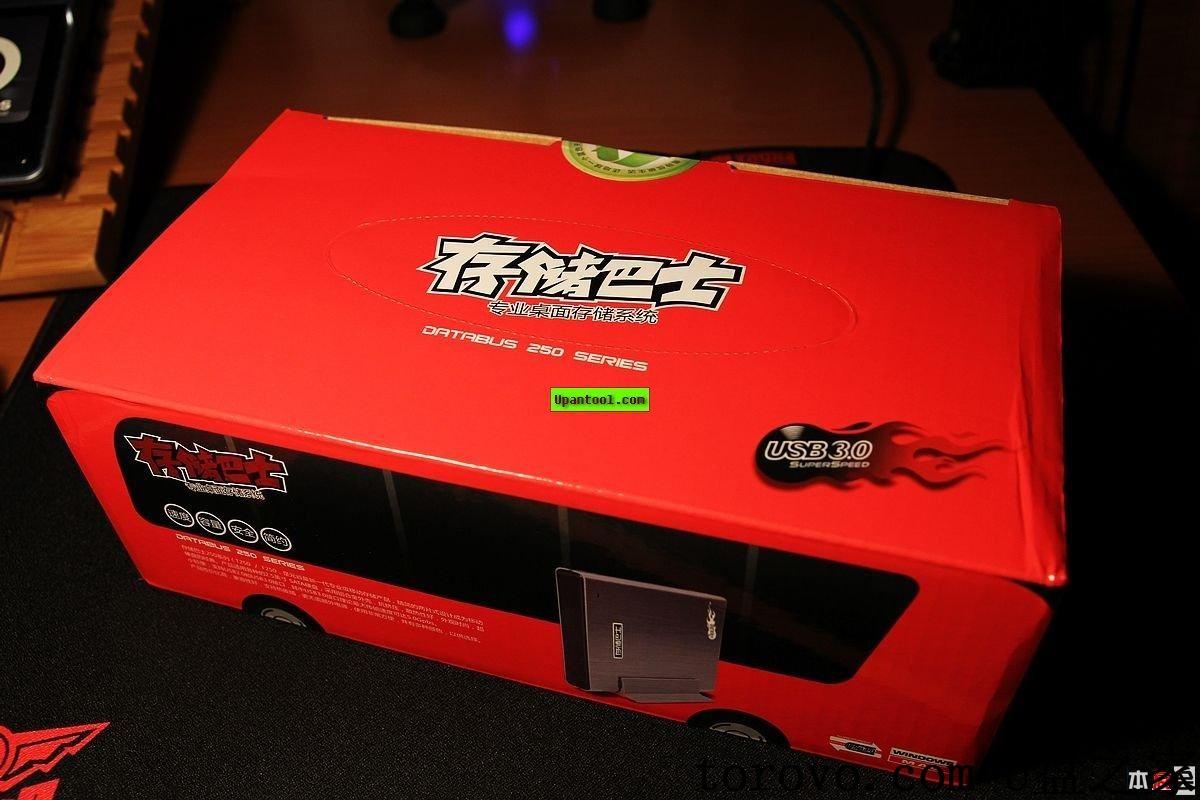 包裝 包裝設計 設計 1200_800