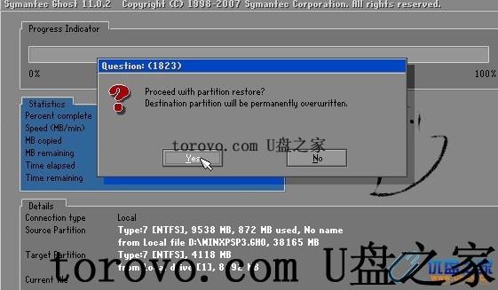 如何制作U盤系統磁盤以及如何在U盤上安裝操作系統
